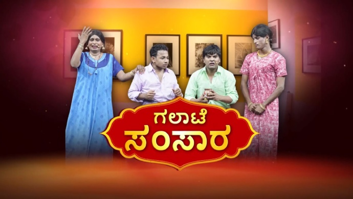Comedy Khiladigalu 3 Weekly Recap 16-17 Nov 2019: The Humour & Fun Was Unlimited Last Week