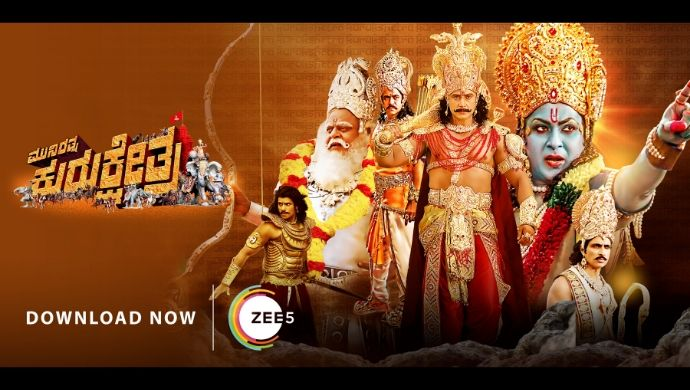 Take A Look At Why Darshan's Kurukshetra Is A Must-Watch During This Lockdown!