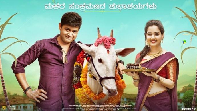 Rakshit Gowda And Ashika Ranganath Wish Their Fans Happy Makar Sankranti