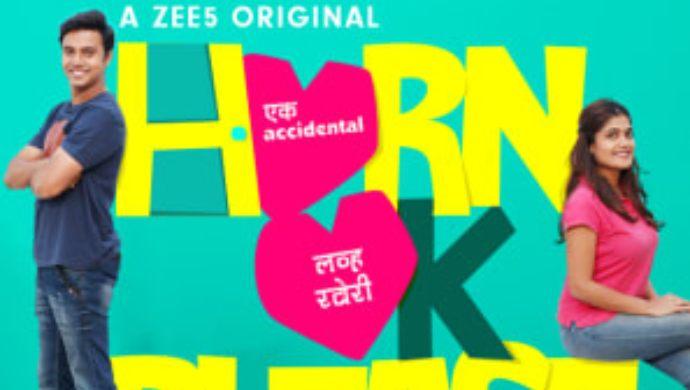 Horn Ok Please Poster