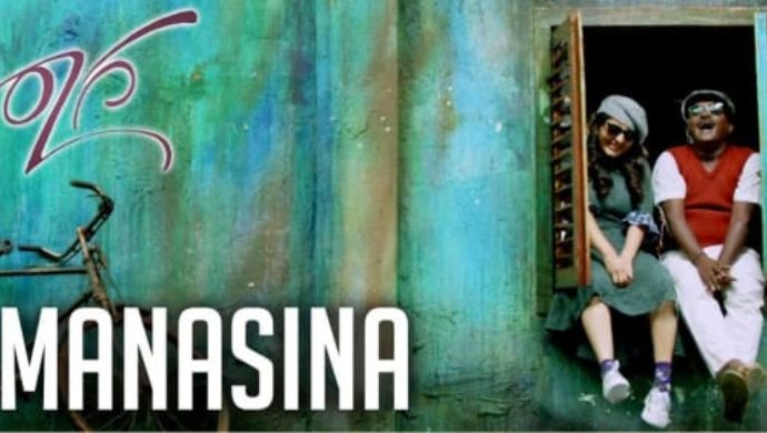 A poster for the song Manasina