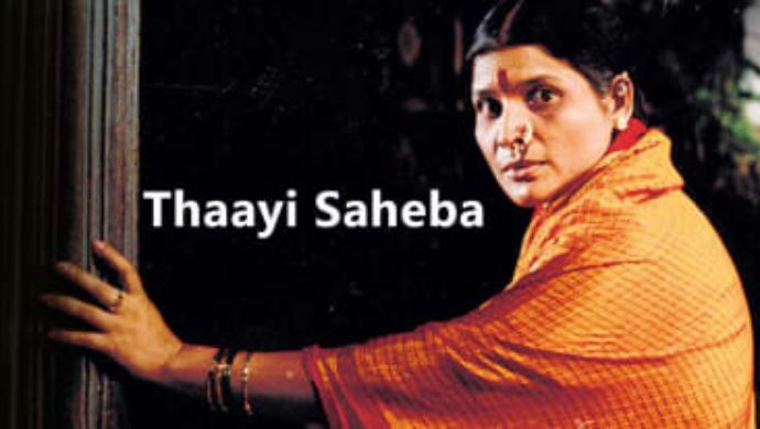 Women's Day Special: 3 Reasons Why You Must Watch Acclaimed Film Thaayi Saheba