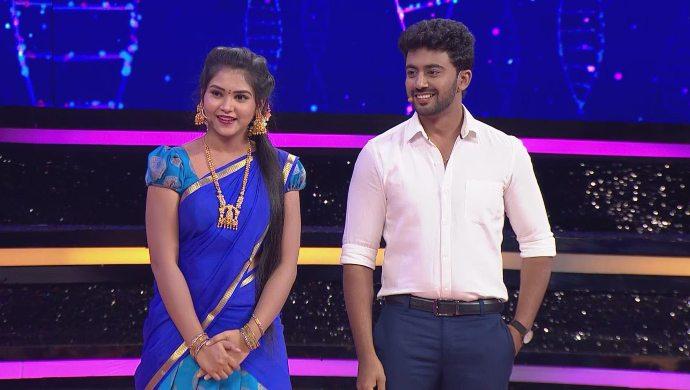 Kamali and Adi