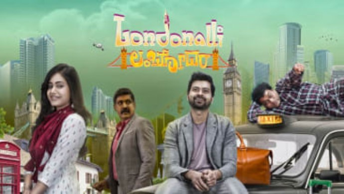 We Bet All Youngsters Will Relate To Santhu Swindon's Character In Londonalli Lambodara