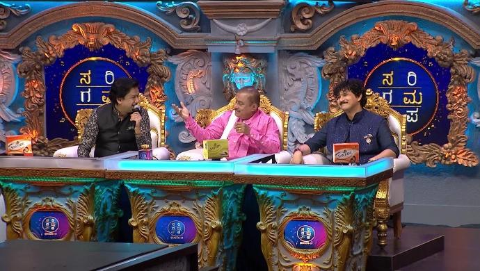 The 3 judges