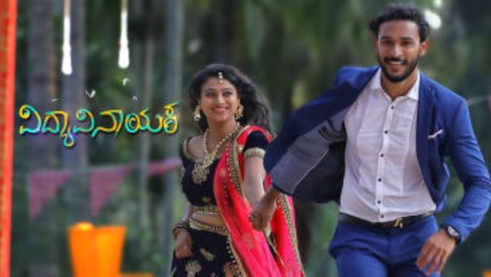 4 Interesting Themes Explored In Zee Kannada's Vidya Vinayaka That Make It A Must-Watch