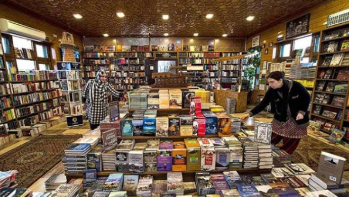 Gulshan Books and Coffee Shop