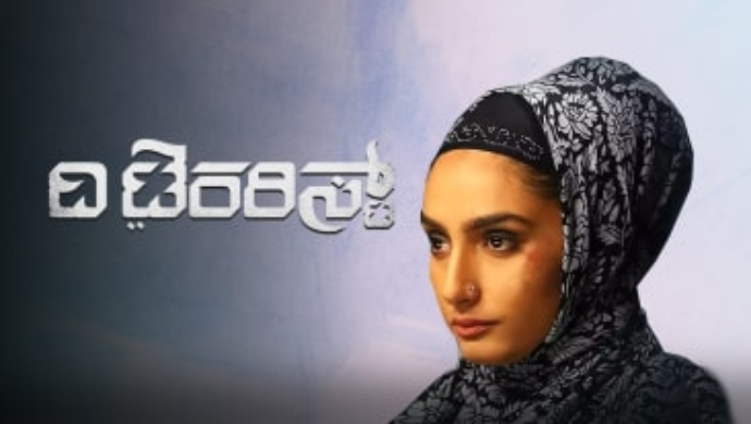 Watch The Terrorist Starring Ragini Dwivedi For Free Today Only On ZEE5