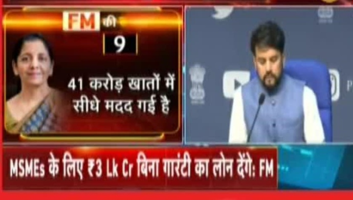 MoS For Finance Anurag Thakur Announces 8 Main Points From The Economic Relief Package