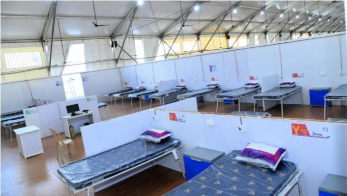 Bandra hospital