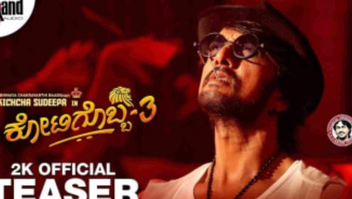 Kannada Movies Stalled Due To The Lockdown, Causes A Dip In Numbers In The Industry