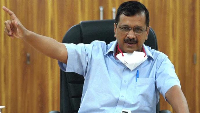 COVID-19: Delhi CM Arvind Kejriwal Tests Negative; Thanks Everyone For Good Wishes