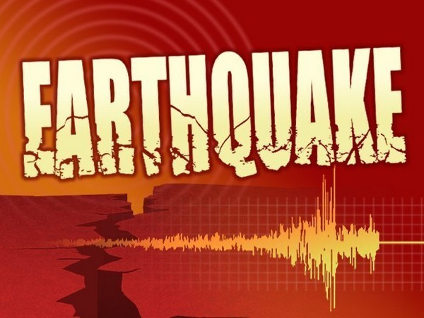 An Earthquake Of 2.5 Magnitude Hits North Of Mumbai; No Loss Of Life Reported