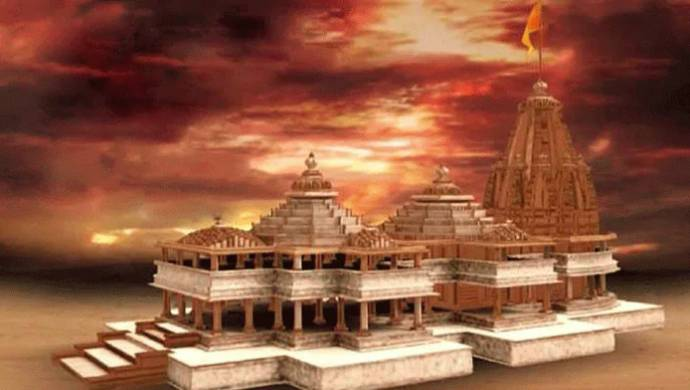 Ayodhya All Set For Grand Bhoomi Pujan Of Ram Temple
