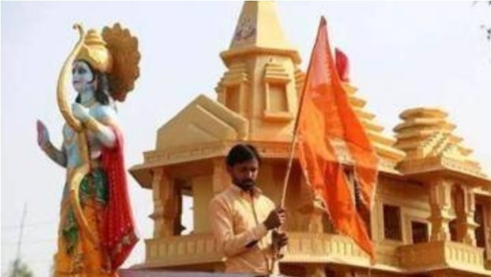 Ayodhya Bhoomi Pujan Postponed Again? Ram Temple Staffers Test COVID Positive