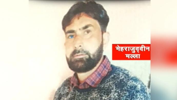 Jammu-Kashmir: Terrorists Kidnap BJP Leader Mehraj-ud-Din Malla In Baramulla