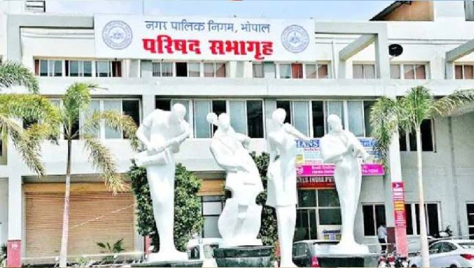 Bhopal Municipal Employees To Boycott MP Bypolls Until CM Chouhan Meets Their Demands