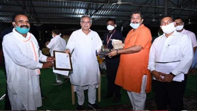 Chhattisgarh CM Bhupesh Baghel Launches Godhan Nyay Yojana In Raipur