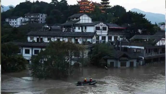China Raises Flood Alert To Highest Level As Major Dams Start Discharging Water