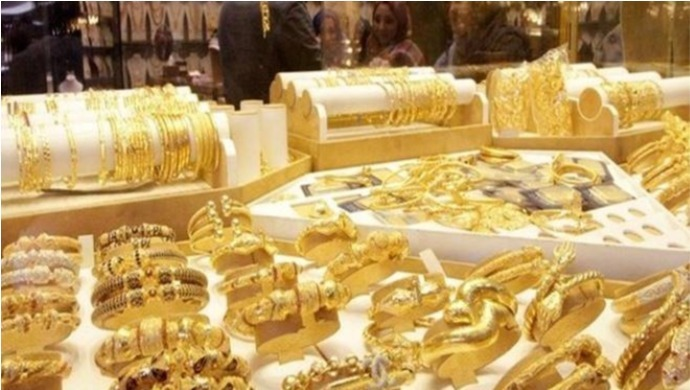 India's Gems And Jewellery Exports Fall By A Record 55 Per Cent In June Quarter Owing To Lockdown