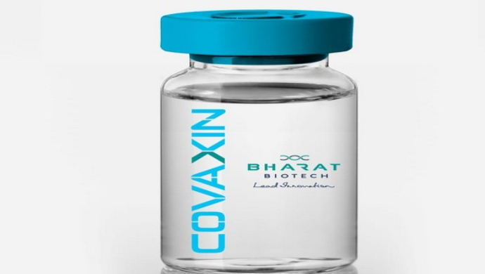 COVID-19 Vaccine: India's COVAXIN Gets DCGI Approval To Begin Human Clinical Trials