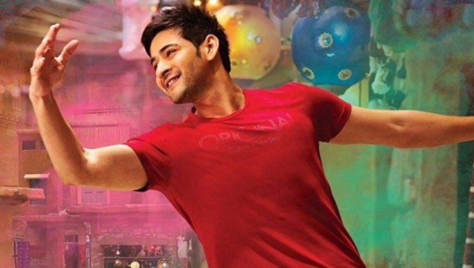 Mahesh Babu to act in this banner, check details