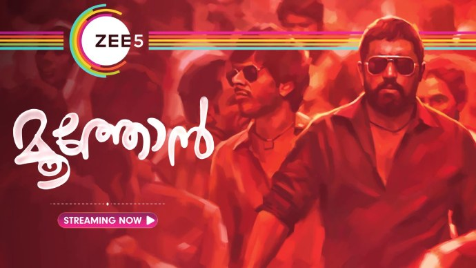 Moothon Trailer Review: Nivin Pauly's Phenomenal Performance Makes This Film A Must Watch