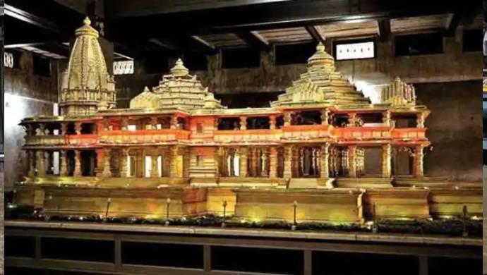 Muslim Man Walks 800 Kms To Ayodhya For Ram Temple Bhoomi Pujan