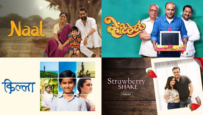 Parents' Day 2020: Naal, Ventilator – 8 Films On ZEE5 That You Can Watch With Your Parents To Celebrate This Special Day