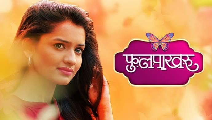 5 Reasons Why You Must Watch Phulpakhru Starring Hruta Durgule And Yashoman Apte Again