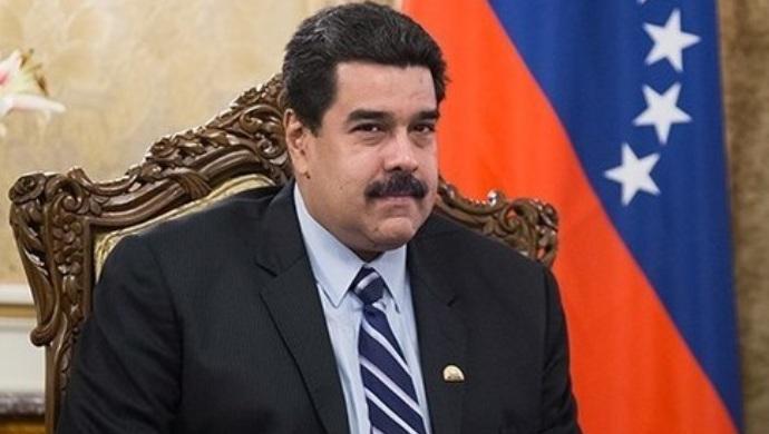 UK Court Denies Venezuelan President Nicolas Maduro Access To $1.45 Billion In Gold
