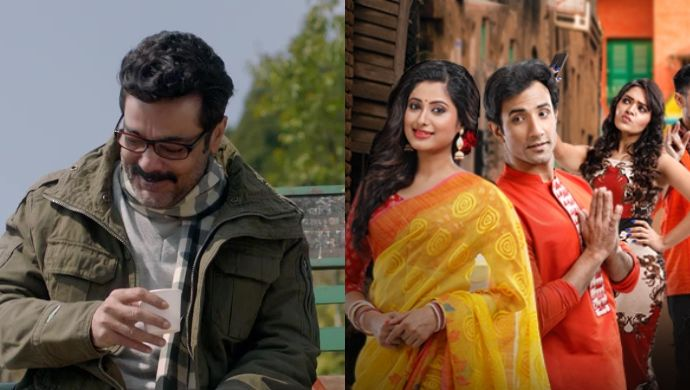 Friendship Day Special: 5 Of The Best Bengali Films Which Celebrate The Bond Beautifully