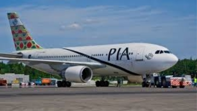 US Department of Transportation Bans PIA Over Fake Licenses Issue