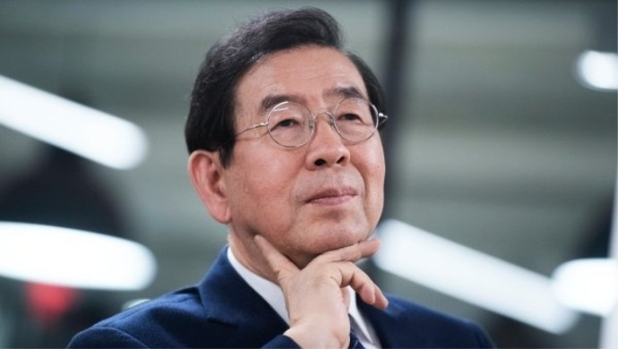 South Korea: Seoul Mayor Park Won-Soon Found Dead At Mt Bugak