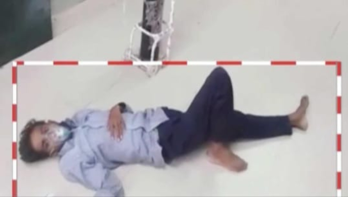 COVID-19: Video Of Patients Lying On Ground In Patna's Biggest Hospital NMCH Goes Viral