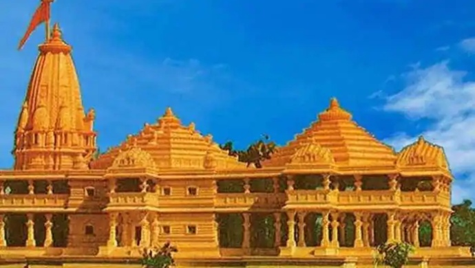 Ram Rajya To Begin In Ayodhya After Bhoomi Pujan At Ram Temple