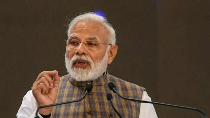 PM Modi May Launch Postal Stamps Of Ram Temple On August 5