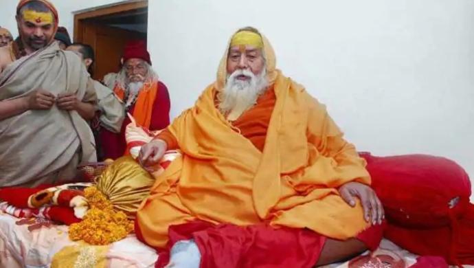 Shankaracharya Objects To Ayodhya's Ram Temple Bhoomi Pujan Date