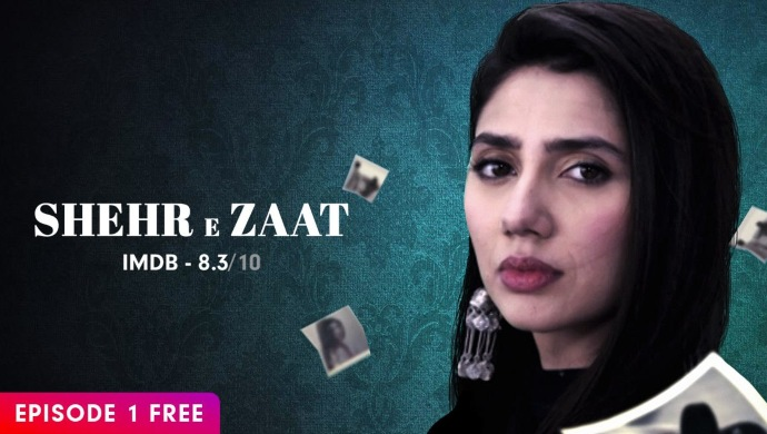 Shehr-E-Zaat Review – A Tale Of Finding Self Acceptance & Love Through The Journey Of Life