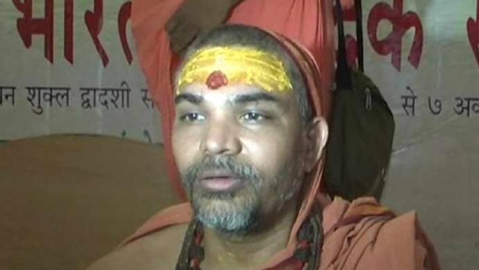 Swami Avimukteshwaranand Protests Against Muslims Attending Ram Temple