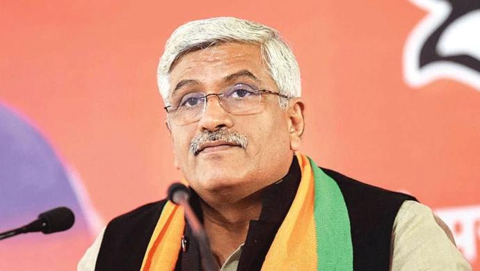 Rajasthan Political Crisis: Minister Gajendra Singh Shekhawat Takes Jibe At Congress