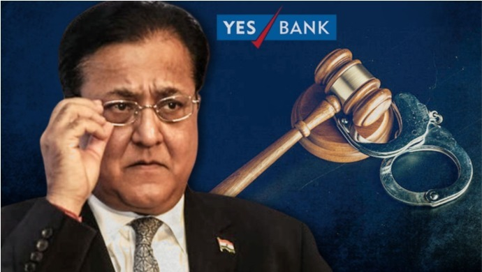 ED Attaches Properties Worth Rs 2500 Crores In Connection With Yes Bank Fraud Case