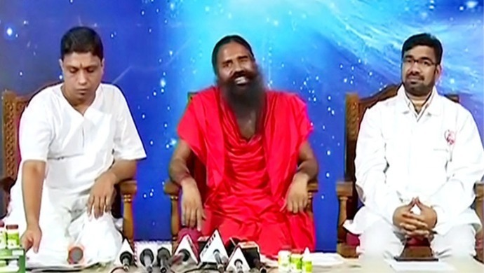 Baba Ramdev Holds Press Conference To Clear The Air Around Patanjali's Coronil Medicine