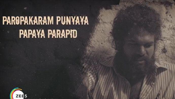 Meka Suri Song Paropakaram Punyaya Gives A Strong Message Of 'What Goes Around Comes Around'