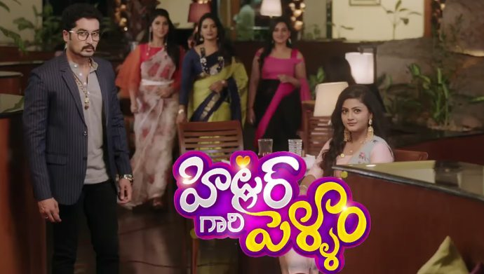 Hilter Gari Pellam Promo: Watch What Happens When AJ And Bhanumathi Cross Paths Here!