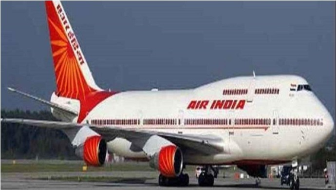 Vande Bharat Mission: Air India Suspends Transactions With Travel Agents On Grounds Of Illegal Practices