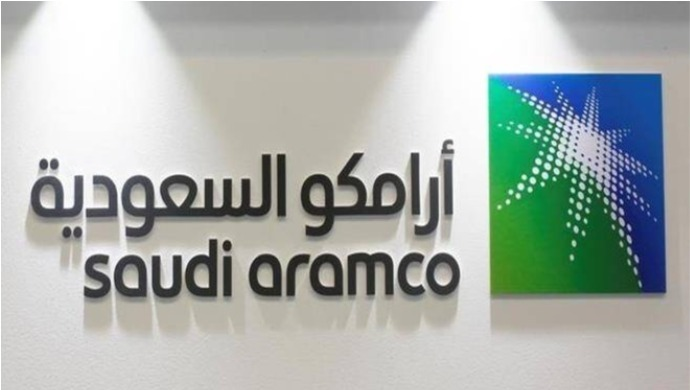 Saudi Arabia's State-Owned Oil Major Aramco's Profit Crashes 73 Per Cent