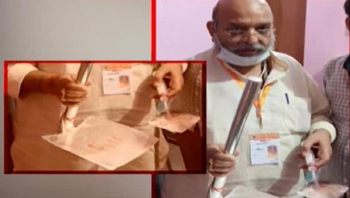 PM Modi Lays Ayodhya Ram Temple Foundation With Silver Brick