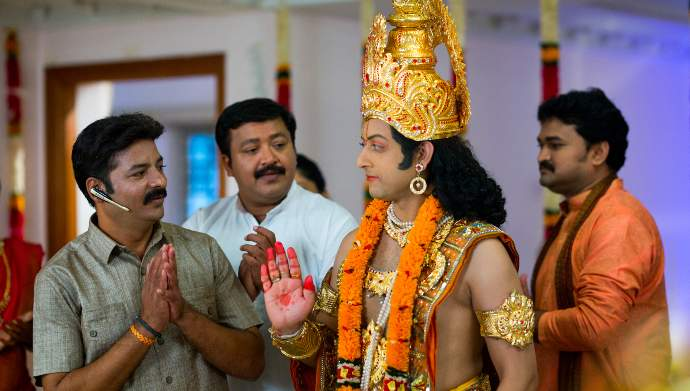 Chaitu with his brothers in law in Suryakantham