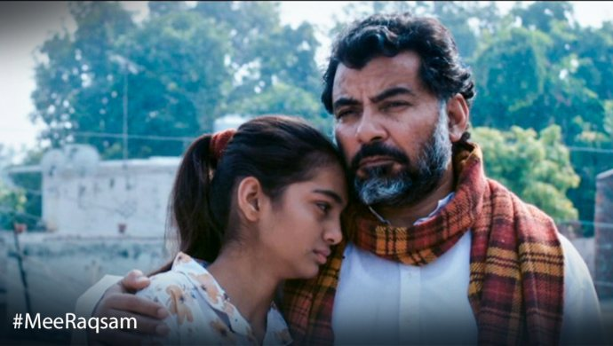 Watch These 5 Movies Like Mee Raqsam That Beautifully Explore Father-Daughter Relationships